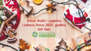 Nova_2021